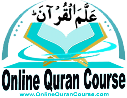 online quran course, learn quran online, quran reading